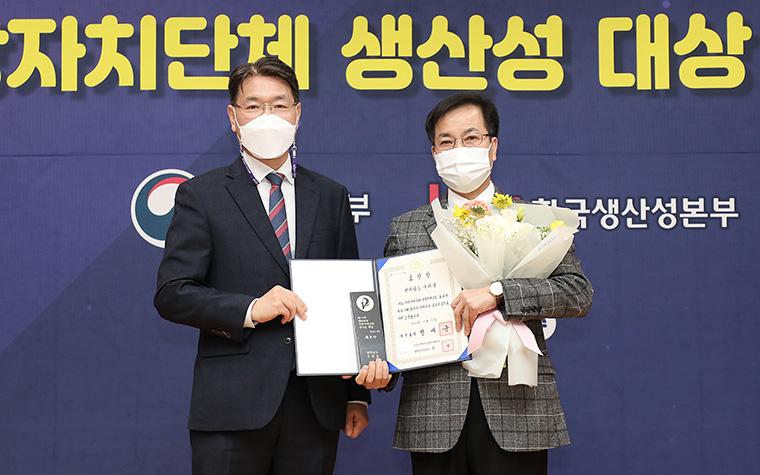 """구례군, 지방자치단체 생산성 대상 """"국무총리 표창"""" 수상"""